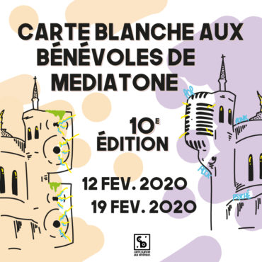 visuel carte blanche aux bénévoles 10 - Illustration des monuments de Lyon